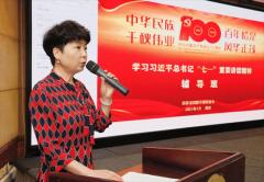 陕西省侨联举办学习习近平总书记在庆