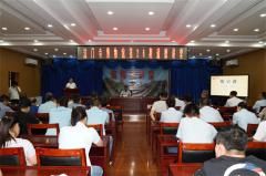 法门寺博物馆举办第二十六期道德讲堂