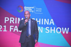 <strong>PRIME CHINA2021时装</strong>