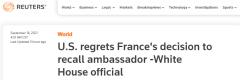 美帮澳建核潜艇令法国不