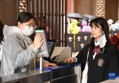 中国北京环球度假